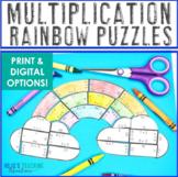 MULTIPLICATION Rainbow Math Facts   FUN Spring Activities