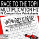 MULTIPLICATION PRACTICE {SPEED DRILLS} {division FACTS} BUNDLE