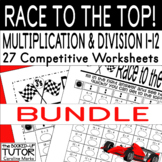 {MULTIPLICATION SPEED DRILLS} {racing worksheets} {mixed up multiplication}