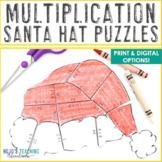 MULTIPLICATION Santa Hat Puzzles - FUN Christmas Santa Mystery Math Picture