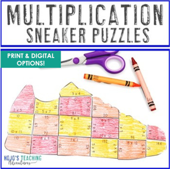 MULTIPLICATION Sneaker Math Puzzles: FUN Sports Math Centers for Review or Games