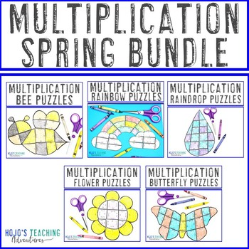 MULTIPLICATION Spring Math Centers BUNDLE  --- Hands On Games or Activities
