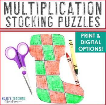 MULTIPLICATION Stocking Puzzles - Christmas Math Craftivity for Bulletin Boards