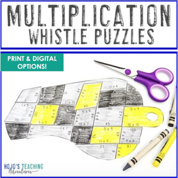 MULTIPLICATION Whistle Math Puzzle | FUN Sports Math Centers for Review or Games