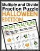 MULTIPLY AND DIVIDE FRACTIONS HALLOWEEN ACTIVITY