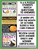 HALLOWEEN MULTIPLY AND DIVIDE FRACTIONS BUNDLE
