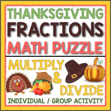 MULTIPLY AND DIVIDE FRACTIONS THANKSGIVING ACTIVITY