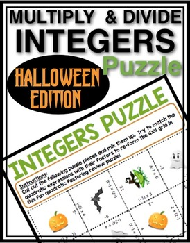HALLOWEEN MULTIPLY AND DIVIDE INTEGERS ACTIVITY