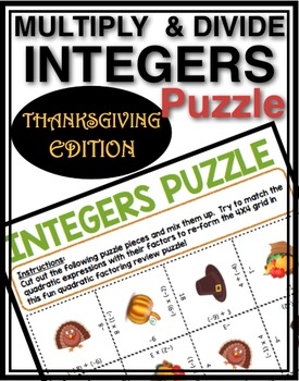THANKSGIVING MULTIPLY AND DIVIDE INTEGERS ACTIVITY