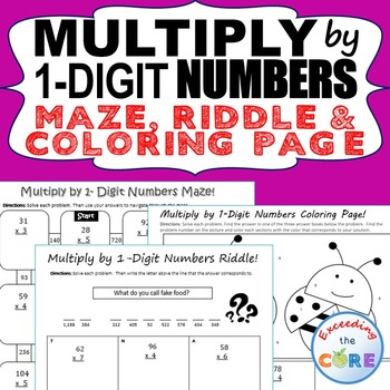 MULTIPLY BY 1-DIGIT NUMBERS Maze, Riddle, Coloring Page (F