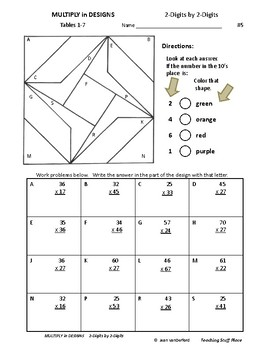MULTIPLY 2-Digits  | Color GEOMETRIC DESIGNS | Early Finishers | MATH 4-5