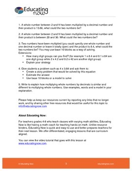 MULTIPLYING DECIMALS LESS THAN 1 USING BASE 10 BLOCKS PART 2