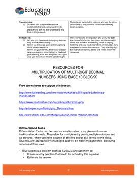 MULTIPLYING MULTI-DIGIT DECIMALS PART 2: USING PATTERNS