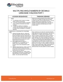 MULTIPLYING WHOLE NUMBERS BY DECIMALS USING BASE 10 BLOCKS PART 1