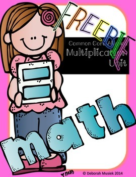 MULTIPLication Unit: Teaching Strategies of Multiplying FREEBIE