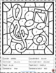 MUSIC: 26 Music Colouring Pages
