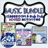 DISTANCE LEARNING MUSIC K-5 BUNDLE   Color By Code Fun Lis