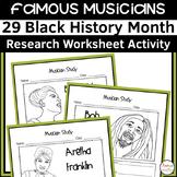 Black History Month Musician Worksheets