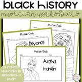 Black History Month Musician Worksheets