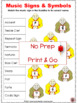 Chinese New Year Music Worksheets