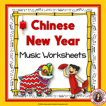 Chinese New Year Music Lessons: Chinese New Year Music Theory Worksheets