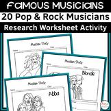 Rock & Pop Musician Worksheets