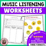 Music Listening Journal Worksheets