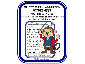 MUSIC MATH WORKSHEET! ASSESSMENT NOTE VALUES-GREAT FOR SUBS! w/Answer key