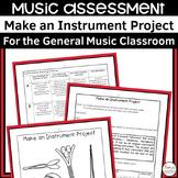 Make an Instrument Music Assignment