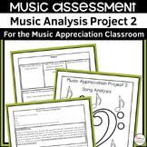Music Analysis Project 2