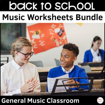 MUSIC- Music Back to School Bundle