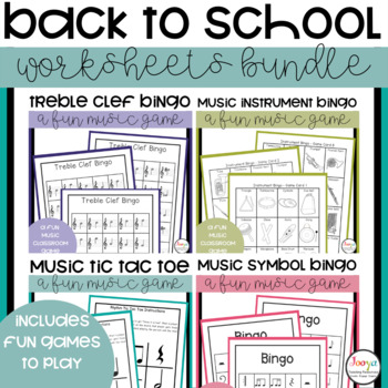Music Back to School Bundle