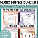 Middle School Music Lessons and Worksheets Mega Bundle 1