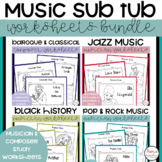MUSIC- Music Sub Tub Bundle