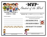 MVP Student of the Week Certificate * Sports or Team Theme