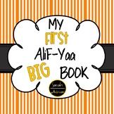 MY First Alif-Yaa BIG BOOK