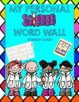MY PERSONAL SCIENCE WORD WALL