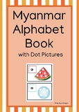 MYANMAR ALPHABET BOOK- WITH DOT PICTURES