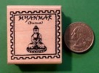 MYANMAR Country/Passport Rubber Stamp