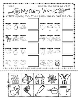 MYSTERY WORDS for Beginning Sound Practice and Blending to Read Practice