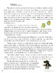 MYTHS - Six Greek and Roman Myths with Complete Text and Quizzes