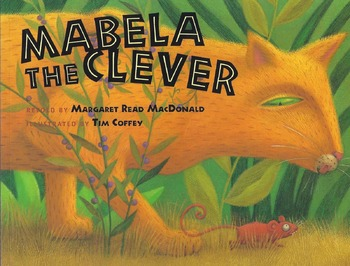 Mabela the Clever reading guide (Common Core Aligned)