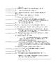 Macbeth Act II Figurative Language and KEY