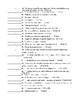 Macbeth Act IV Figurative Language and KEY