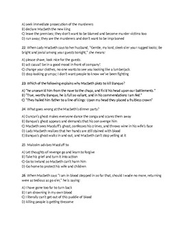 NEW!  Shakespeare's Macbeth Test with Answer Key