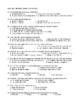 Macbeth Unit Exam (Shakespeare)