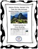 """Machu Picchu: Ancient City"" Trifold Activity Reading Wonders 5th Grade Unit 3"