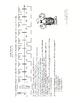 Macmillan/McGraw-Hill Treasures 4.1.3 leveled reader supplements