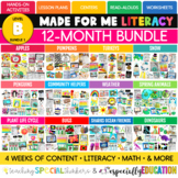 Made For Me Literacy --  (Level B Bundle 1) Special Education Curriculum