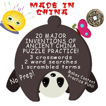 Made in China Puzzle Packet No Prep Print and GO 20 Major Inventions